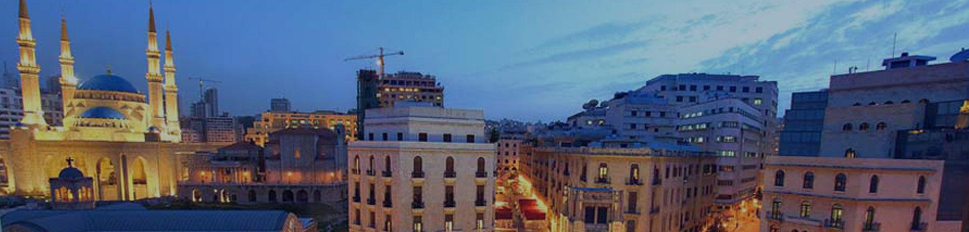 Ville de Beyrouth à la nuit tombée