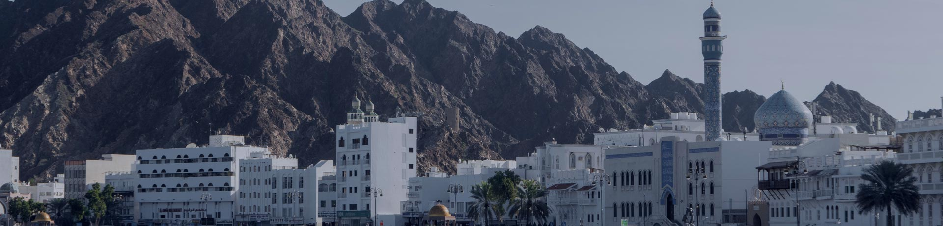 Vue de Muscat Oman